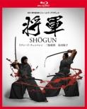 Shogun Blu-ray BOX