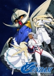 Called Turn `a`Gundam Blu-Ray Box2