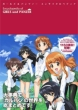 GIRLS und PANZER Encyclopedia [Novelty: Illustration Card]