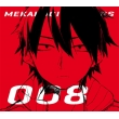 Mekakucity Actors Act:8 Loss Time Memory