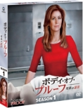 Body Of Proof Season 1 Box