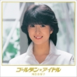 Golden Idol Kawai Naoko
