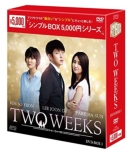 Two Weeks Dvd-box 1