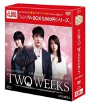 Two Weeks Dvd-box 2