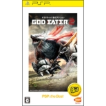 God Eater 2 Playstation Portable The Best