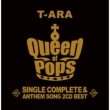 T-ARA SINGLE COMPLETE BEST ALBUM �gQueen of Pops�h�y�_�C�������h�ՁF�������Ձz(2CD+�R�X�`���[���E�s�[�X)