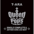 T-ARA SINGLE COMPLETE BEST ALBUM �gQueen of Pops�h�y�T�t�@�C�A�ՁF�ʏ�Ձz(2CD)