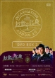Incarnation Of Money Dvd Box 2