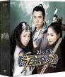 Princess Ja-Myung