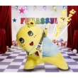 Boogie Boogie Funassyi -Funassyi Koushiki Theme Song Dai Ni Dan-