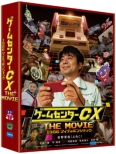 Game Center Cx The Movie 1986 Mighty Bombjack