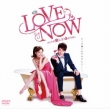Love Now �z���g�̈��́A���܂̂����� Dvd-box