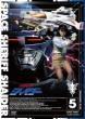 Space Sheriff Shaider Vol.5