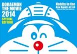 Eiga Doraemon Shin.Nobita No Dai Makyou-Peko To Go Nin No Tankentai-Special Ban