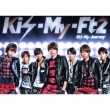 Kis-My-Journey (+DVD)[First Press Limited B: Original Sticker B]