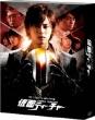 Nippon Tv Kinyou Road Show! Tokubetsu Drama Kikaku Kamen Teacher Gouka Ban