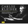 Beethoven Symphonies Nos.5, 7, Schubert Symphonies Nos.3, 8, Brahms Symphony No.4 : Carlos Kleiber / Vienna Philharmonic (3CD+Blu-ray Audio)