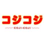 Sakura Momoko Gekijou Coji-Coji Dvd-Box Digital Remaster Ban Part 2