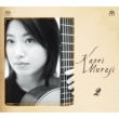 Kaori Muraji Collection 2 -Cavatina, Concierto de Aranjuez, Resplandor, Spain (4SACD)(Single Layer)