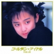 Golden Idol Saito Yuki