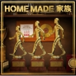 Family Treasure -The Best Mix Of Home Made Kazoku-Mixed By Dj U-Ichi