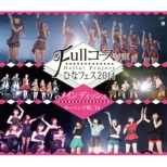 Hello!Project Hina Fes 2014 -Full Course-<main Dish Ha Morning Musume.`14 Desu.>