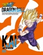 Dragon Ball Kai Jinzou Ningen.Cell Hen Dvd Box