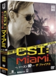 CSI: Miami Compact DVD BOX Season 10 The Final