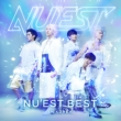 NU' EST BEST IN KOREA [First Press Limited Edition] (CD+DVD)