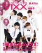 Neo 10 Asia Plus Star Japan Edition VIXX Special Issue [L-PACA BOOKS Limited Cover]