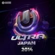 Ultra Music Festival : Japan