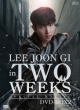 Lee Joon-gi in TWO WEEKS Special Making-of DVD-BOX2