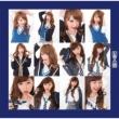Watashi No Tokei Ha Gyaku Kaiten! (+DVD)[Limited Manufacture Edition]