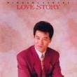 Love Story -Standard Meikyoku Zenshuu-