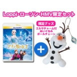 Frozen [HMV Limited Set (MovieNEX +Elsa Charm with Olaf)[Blu-ray +DVD]