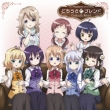 Gochiusa Blend/Gochuumon Ha Usagi Desuka? Character Song Album