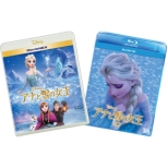 Frozen MovieNEX 3D [Online Pre-order Limited][Blu-ray +DVD]