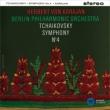 Symphony No.4 : Karajan / Berlin Philharmonic (1960)(Hybrid)