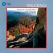 Symphony No.7 : Karajan / Berlin Philharmonic (1970-71)(Hybrid)