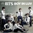 Boy In Luv / �h�e���N�c
