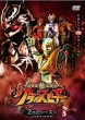 Gramspear The Legend Of Golden Shachihoko 2nd Season 3