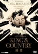 King And Country