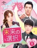 �����̑I�� Blu-ray Set1