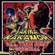 All Time Best -Original-