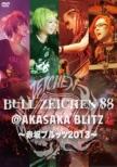 Bull Zeichen 88 @ Akasaka Blitz �`�ԍ�u���b�c2013�`(Lh)