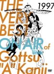 The Very Best On Air Of Downtown No Gottsu Ee Kanji 1997