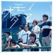 Omoidama (+DVD)[First Press Limited Edition]