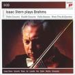 Concertos, Chamber Works : Stern(Vn)Mehta / Ormandy / L.Rose Yo-Yo Ma(Vc)Istomin(P)etc (6CD)