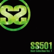 SS501 Best Collection Vol.1 (2CD+DVD)