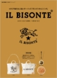 IL BISONTE 2014 AUTUMN/WINTER e-mook